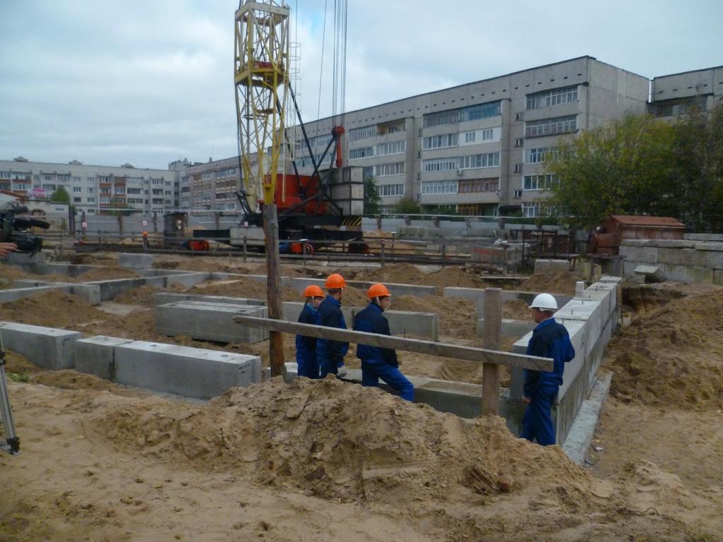 Иот рабочий по комплексному обслуживанию и ремонту зданий